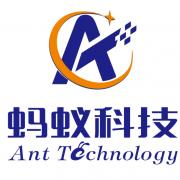 桂林蚂蚁智能科技有限公司的形象照片