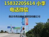 新农村厂区景区太阳能路灯4米5米6米7米厂家报价表