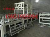 轻质水泥基匀质板切割锯,匀质板生产线,轻匀质板成套生产设备