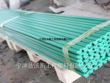 高分子塑料导轨|聚乙烯缓冲条|耐磨衬条