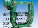 MW-315电磁铁制动器 质保一年 免费送控制器