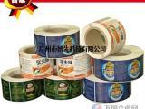 厂家定做印刷彩色卷筒食品包装不干胶 食品包装不干胶