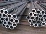 GB/T6479-2013高压化肥设备用无缝钢管