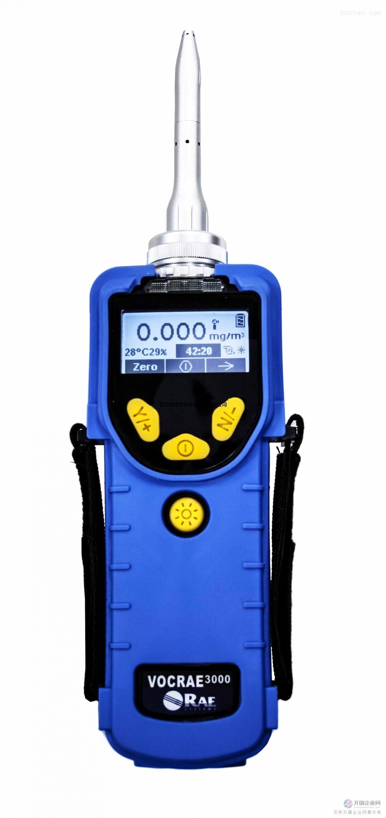 主要特点 • RAE 第二代Tube 技术与RAE PID 技术结合,保证低浓度TVOC 的准确检测 • 实时显示检测环境的温度和湿度,通过内置的温度和湿度传感器自动修正外界引入的误差 • 每分钟给出一个检测结果,有多种单位可选择,ppb,ppm,mg/m3,ug/m3 • 大屏幕图文液晶显示,多国语言,支持中文 • 可自动存储100000 条检测记录,可以在仪器上自由翻看最近100 条历史检测数据 • 智能预热以及标定提示,时刻确保仪器在一个正