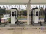 汽车充电设备仁为停车棚充电桩充电站