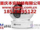远程监控系统,重庆远程监控系统,重庆本安科技安防专家为您服务