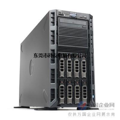 戴尔(dell)poweredge t630 塔式服务器主机  供货厂家 东莞市科友电脑图片