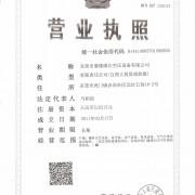 东莞市赛德维尔空压设备有限公司的形象照片