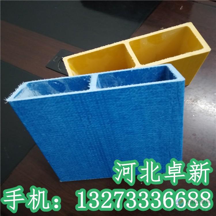1、玻璃钢防腐檩条的厚度。由于防腐檩条是一种有机涂层高分子复合型板材,这种材料颜色鲜艳,且耐腐蚀性较好,强度高,成本低,故在当前受到了众多消费者的喜爱,一般说来防腐板的厚度与防腐板的质量也存在直接的关系,防腐板越厚抗腐蚀型越强,但是具体的也要根据每个工厂的需求来定。防腐板的厚度应该根据你的实际的需求而定,不要因选择过厚的厚度,而与你的实际要求不相符,这点是需要注意的。