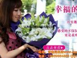 网上花店送鲜花