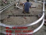 结构紧凑不锈钢管链输送机 使用寿命长不锈钢管链输送机y9