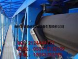 高效率粗管管带机 石沙石料密封输送机X5