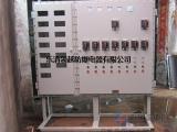 双电源消防泵防爆控制柜