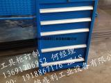 珠海物品柜|船舶工具放置柜|安全帽存放柜|消防安全柜