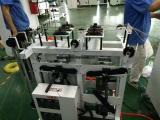 JMK专业从事高端线束全自动处理机全自动端子机