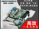 SMT贴片打样/pcb制作生产/焊接维修/插件焊接加工