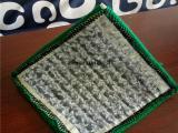 批山东厂家直销环保防水防水毯供应商