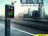 百胜BS-TV06车牌识别一体机智能道闸