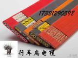 起重机电缆-行车扁电缆