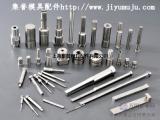 长三角模具加工就找上海集誉模具厂