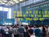 2018第二十届上海别墅配套设施博览会