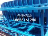 桥梁定型钢模板箱梁模板护栏模板挂篮模板