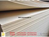 聚酯纤维吸音板多孔吸音材料