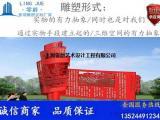 定制生产广场不锈钢红旗雕塑 烤漆书卷雕塑厂家地址
