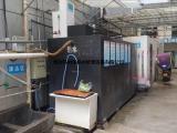 食品厂污水处理一体化设备方案报价