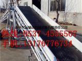 山东厂家专业生产大型皮带输送机 安全可靠皮带输送机y9