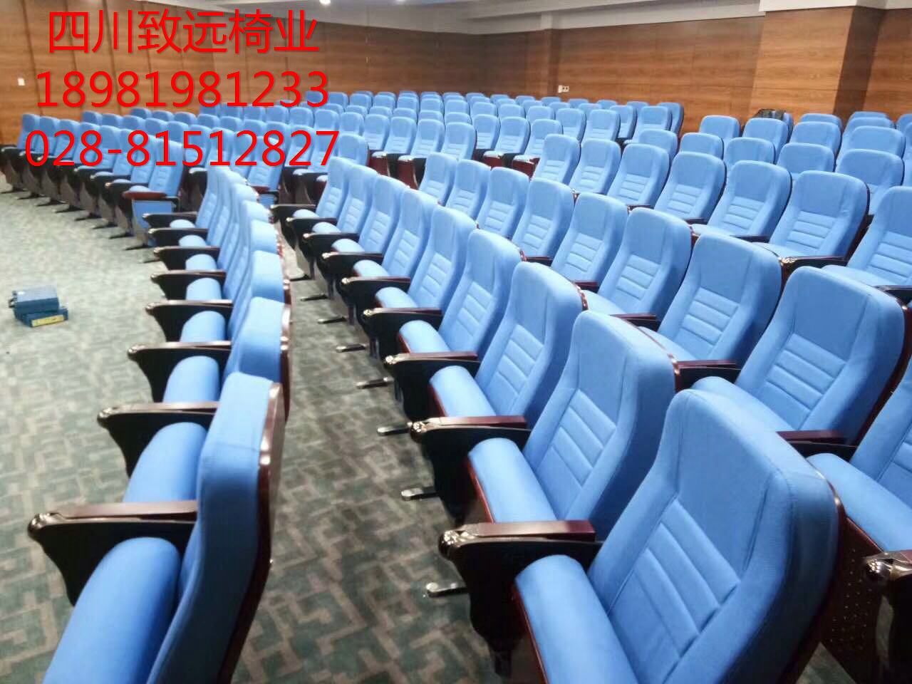 四川致远办公家具有限公司