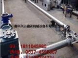 不锈钢管链输送机设备经久耐用 高效实用管链输送机y9