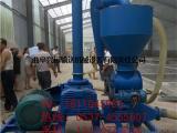 大型移动气力吸粮机 饲料厂吸送粮食饲料气力吸粮机y9