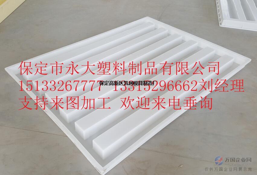 栏片塑料模具 塑料模具批发厂