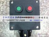 LA8030防爆防腐主令控制器  BZA8050防爆按钮