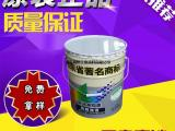 灰色醇酸防锈漆 钢铁制品漆 醇酸油漆 油漆厂家批发