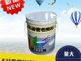直销快干银粉漆 机械设备专用漆 防腐防锈漆 批量发售 包邮