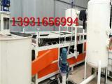 黑龙江硅质保温板设备,江苏硅质板设备,河北聚合聚苯板设备价格