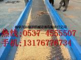 矿产输送矿石专用皮带输送机 质量安全可靠皮带输送机y9