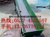 专业生产厂家制作皮带输送机  质量保证皮带输送机y9