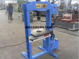 供应小型框式油压机 10吨龙门液压机厂家直销