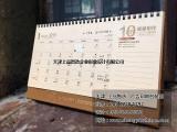 天津台历制作、精装挂历设计,就选上品智造印刷部