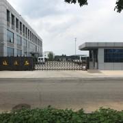 济宁信立达机械设备有限公司的形象照片