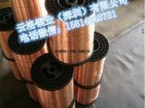 云洛大量销售超细紫铜丝超薄紫铜带C1100