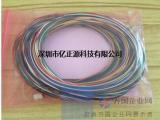 omnetics MCP-05-SS