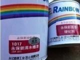 虹牌涂料清水槽漆