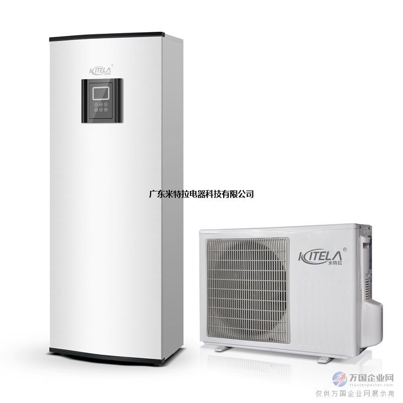 供应米特拉双胆分仓空气能热水器-名享系列