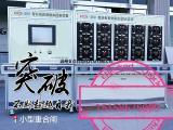 小型重合闸断路器检测设备 重合闸断路器检测设备