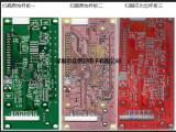 众创好电子 专业生产PCB线路板打样+抄板 品质保证