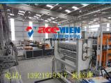 PVC琉璃瓦生产线 塑料彩瓦机械设备